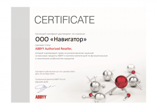 ABBYY Authorized Reseller
