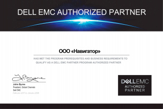 DELL Register Partner