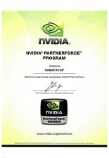 NVIDIA Partnerforce  Member