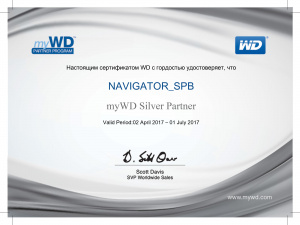 myWD Silver Partner