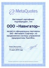 MetaQuotes Software Partner