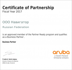 HP/Aruba Business Partner